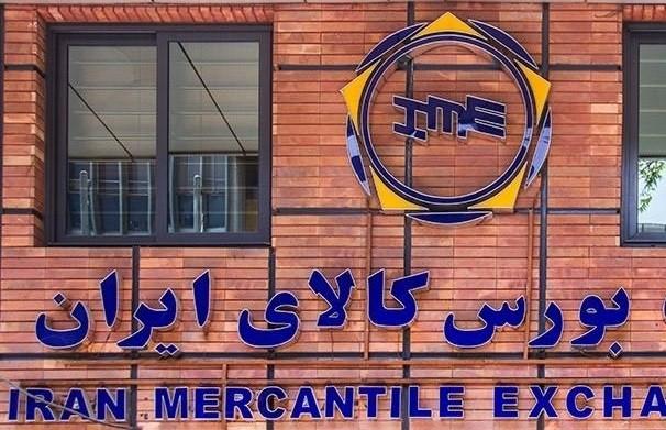 68 هزار تن میلگرد و تیرآهن ذوبآهن اصفهان