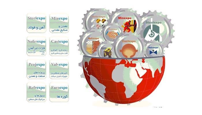 آغاز نمایشگاه متافو با حضور 312 شرکت داخلی و خارجی