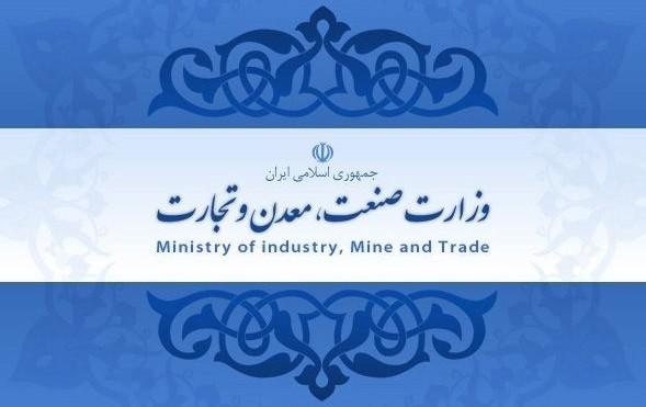 معدن رتبه دوم اولویت های سرمایه گذاری وزارت صنعت معدن و تجارت