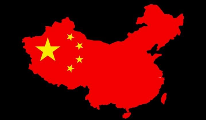 دره مرگ فولاد سازان چینی