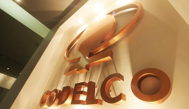 چرا کودلکو تولید مس خود را کاهش نخواهد داد؟
