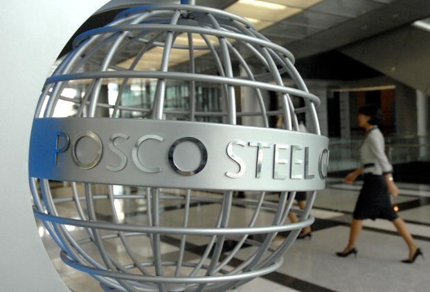 احداث کارخانههای فولاد با فناوری روز