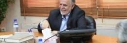 رادیو کانادا: فرصت برای همکاری با شرکت های ایرانی فراهم شده است