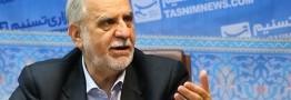 فعالیت موسسه مشترک ایمیدرو و دانشگاه تهران با 11 طرح معدنی