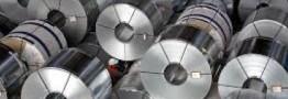 شناسایی ۸۳۰ میلیاردتومان سود نقدی فولادمبارکه ازمحل سرمایهگذاریها