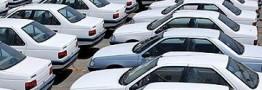 چه خودروهایی با نوسان قیمت مواجه شد؟