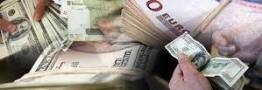 کاهش نرخ بانکی دلار