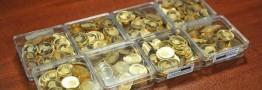 وجه تضمین سکه آتی ۷ میلیون و ۲۵۰ هزار تومان شد