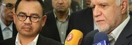 پیشنهاد ایران برای همکاری بیشتر غول های گازی جهان