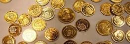 در هفته اخیر سکه 2 بار رکورد زد