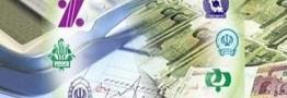 تسهیلات بانکی کجا هزینه شد؟
