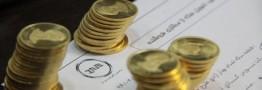 رشد ۱۰ درصدی حجم معاملات آتی سکه/ بازگشت قیمت ها به مدار ۹۴۰ هزار تومان