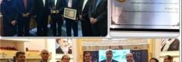 فولاد امیرکبیر موفق به دریافت تندیس و لوح تقدیر نمونه ملی روز جهانی استاندارد شد