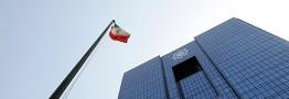 بدهی دولت به بانک مرکزی 30 درصد قد کشید