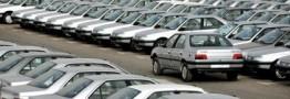 ثبتنام کمتر از 120 هزار خودرو تا شب گذشته