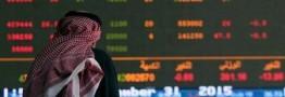 برنامه های توسعه بورس کویت برای رسیدن به بازارهای نوظهور