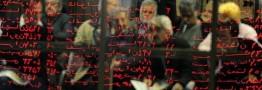 گروه های لیزینگی، شیمیایی و قندی بر مدار صعود