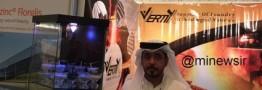 کیفیت بالای محصولات فولادی آلیاژی ایران