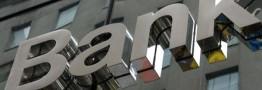 شرایط برای ادغام بانکها مهیاست