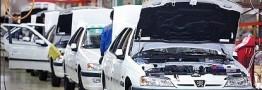 واکنش ایران خودرو به اظهارات مسوولان پژو