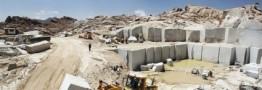 ۶۰۰۰ محدوده بلوکه شده معدنی کشور هفته آینده آزادسازی میشود
