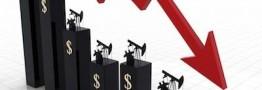 افت قیمت کامودیتی ها در معاملات