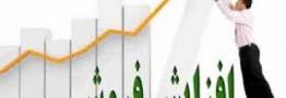 """رشد ۱۴۶ درصدی فروش """"کچاد"""" در نیم سال اول"""