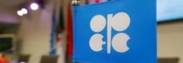 اوپک بیسر و صدا شیرهای نفت را باز کرد