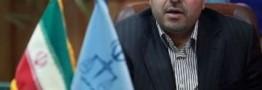 پیشکار جدید معدن زکریای مشهد تعطیل شد
