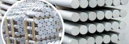 شش میلیارد دلار نیاز صنعت آلومینیوم به سرمایه گذاری