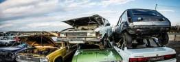 واردکنندگان قطعات خودرو ملزم به اسقاط خودرو فرسوده شوند