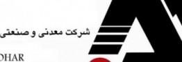 """بازدید استاندار کرمان از """"گل گهر"""