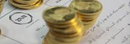 انعقاد ۲۵۰ قرارداد آپشن سکه در بورس کالا