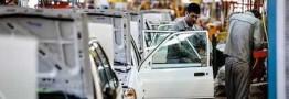 تامین مالی خودروسازان این بار از بورس کالا