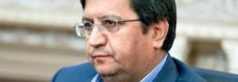 اقدامات رییس کل بانک مرکزی برای اقتصاد ایران