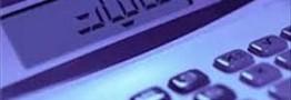۲۶۵ هزار نفر از اصناف پرونده مالیاتی ندارند