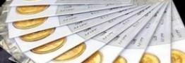 آخرین نوسان قیمت انواع سکه در بازار امروز تهران