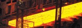 کشف قیمت تولیدات فولادی در بورس کالا رقم می خورد