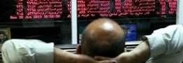شرکت های بورسی خارج از تابلو ۸۴ تایی شدند