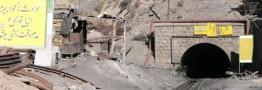 طلاهایی که خام هدر می رود/ نبود چشم انداز معدنی در مازندران
