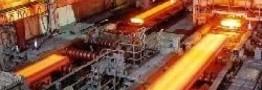 بلوک ۱۶.۷۵ درصدی ذوب آهن اصفهان در فرابورس عرضه میشود