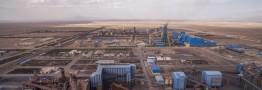 ثبت رکورد جدید تولید شمش در کارخانه فولاد چادرملو