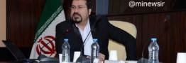 عملکرد پربار و موفق کمیسیون معادن اتاق ایران طی ۱.۵ سال گذشته