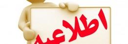 افزایش وجه تضمین قراردادهای آتی سکه طلا در بورس کالا