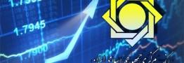 معاون بانک مرکزی: برای روز اجرای برجام آماده ایم/تحول در انتظار نظام بانکی