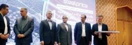 ایران در تولید فولاد به رتبه هشتم جهان میاندیشد
