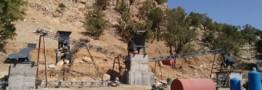 نخستین معدن نیترات ایران در کهگیلویه و بویراحمد قرار دارد