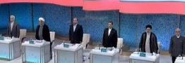حاشیه های نخستین مناظره از نگاه رسانه دولت