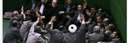 سمت و سوی اقتصادی مجلس دهم چه خواهد بود؟/ وزرای اقتصادی احمدی نژاد در راه بهارستان
