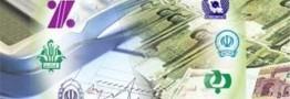 توافق وزارت اقتصاد و بانک مرکزی برای رفع مشکل برگزاری مجمع عمومی برخی بانک ها
